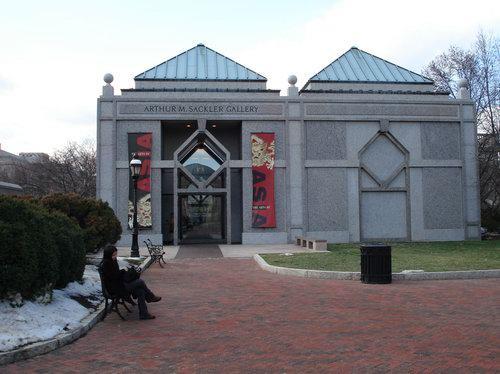 Smithsonian Museum, Washington DC